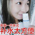納米噴霧器補水儀行動蒸臉器便攜帶充電式美...