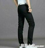 夏季休閒褲男士直筒修身長褲男薄款布褲子寬鬆青年春夏款純棉韓版 蘇菲小店