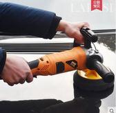 汽車打蠟機汽車拋光機小型220V打蠟機工具劃痕修復封釉機家用地板打蠟igo 220v 伊蒂斯女裝