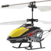 遙控飛機直升機 超耐摔充電直升飛機航模型 兒童男孩搖控玩具飛機jy【店慶八八折】JY