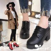 楔型鞋 韓版高跟鞋粗跟圓頭防水臺單鞋百搭厚底小皮