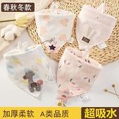 5條裝 嬰兒口水巾純棉防水寶寶男女孩圍巾秋冬【聚可愛】