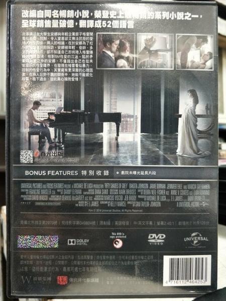 挖寶二手片-Y68-096-正版DVD-電影【格雷的五十道陰影】-改編同名暢銷小說