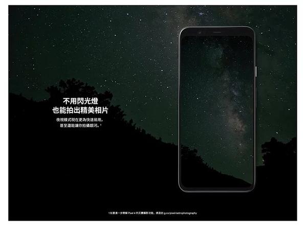 【創宇通訊│福利品】S級9成新上 Google Pixel 4 6G+64GB 5.7吋手機 開發票
