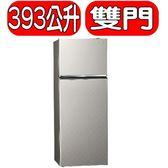 國際牌【NR-B409TV-S】冰箱NR-B409TV/B409TV