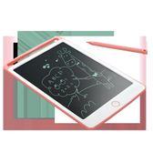 寫字板兒童畫板液晶電子手寫板磁性涂鴉板光能小黑板寶寶繪畫寫字板玩具 春生雜貨鋪