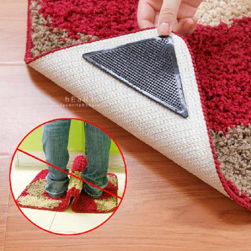 地毯止滑片 防滑片 地毯防滑三角矽膠貼片 4入組