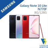 【贈觸控筆吊飾+收納環保袋】SAMSUNG Galaxy Note 10 Lite 8G/128G N770F 6.7吋 智慧手機