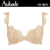 Aubade-極光鑲鑽S-L有襯杯內衣(肤)EH