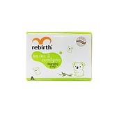 Rebith 茶樹&尤加利皂(RB49)