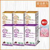 【悠活原力】LP28敏立清Plus益生菌-6入組(30條/盒)