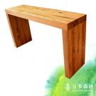 紅檜玄關桌|台灣檜木|原木傢俱|實木家具...