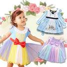 長袖洋裝 女童童話公主洋裝 W77007 AIB小舖