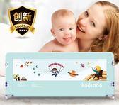 店長推薦★酷豆豆嬰兒兒童床護欄寶寶床邊圍欄~