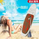 特價塑料硬板sup沖浪板槳板劃水板站板趴板站立式滑水沖浪槳板 英雄聯盟igo