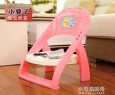 寶寶餐椅子吃飯可折疊外出便攜式多功能嬰塑料靠背bb凳座椅子YXS 【快速出貨】