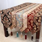 現代簡約時尚美式歐式新中式餐桌布藝電視櫃床旗茶幾桌旗布訂製  居樂坊生活館