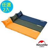 Naturehike 自動充氣 帶枕式單人睡墊 2入組軍綠+橙色