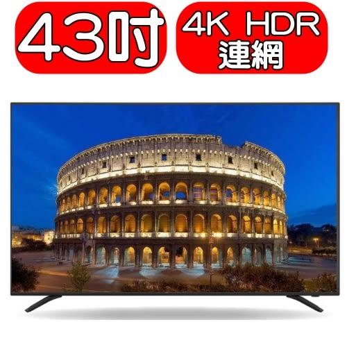 【TATUNG大同】43型4K HDR聯網液晶顯示器+視訊盒UH-43T10 (CP值更勝TL-43M200 E43-700 43JR700 43PUH6002)