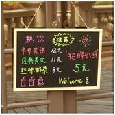 小黑板 木質磁性掛式小黑板牆店鋪餐廳吧台菜單價目牌家用【免運直出】