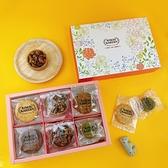 【Kiseki-Bakery】無麩質午茶綜合禮盒 全素◆塔派◆堅果◆餅乾◆宇治抹茶◆葡萄肉桂