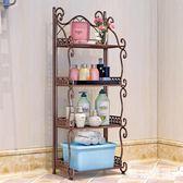 浴室置物架~鐵藝浴室置物架 落地衛生間臉盆架 洗手間廚房收納儲物層架-薇格嚴選