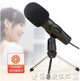 變聲器 聲卡手機微信語音女神音專業用變聲器男變女蘿莉音全能吃雞游戲 LX爾碩 雙11