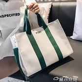公事包韓版女士手提公文包職業通勤撞色簡約側背大包包ins大容量帆布包 雲朵
