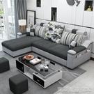 沙發 百純布藝沙發小戶型客廳整裝組合轉角北歐現代套裝簡約科技布沙發YYJ 【快速出貨】