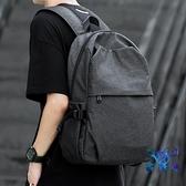 雙肩包男電腦後背包輕便書包休閒簡約時尚潮流商務旅行【古怪舍】