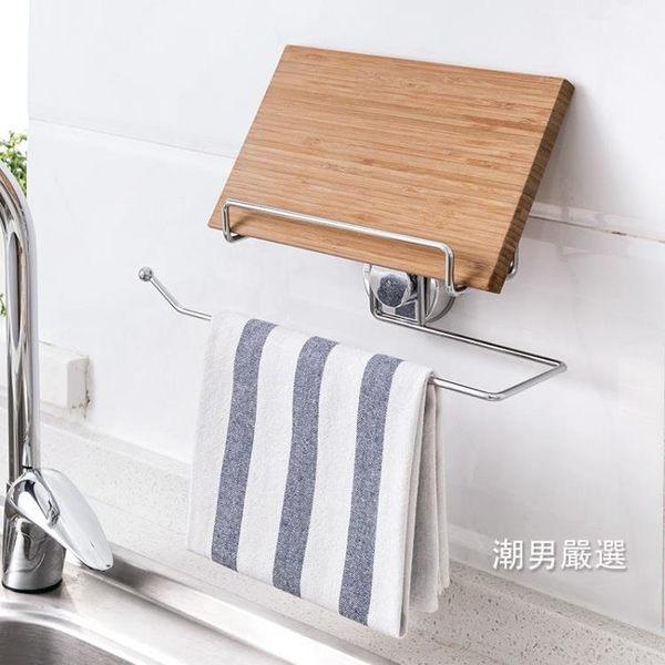 全館一件88折-紙巾架廚房掛架創意無痕紙巾架鐵藝真空吸盤冰箱保鮮膜收納架捲紙置物架