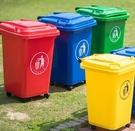 戶外垃圾桶30L戶外環衛帶蓋垃圾箱家用廚房帶輪大容量有蓋商用飯店CY 『新佰數位屋』