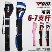 超輕便 PGM 高爾夫球包 男女槍包 可裝6-7支球桿 下場練習用品igo      易家樂