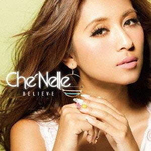 香奈兒 BELIEVE  CD  (購潮8)