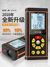 測距儀 偉創激光測距儀高精度手持紅外線測...