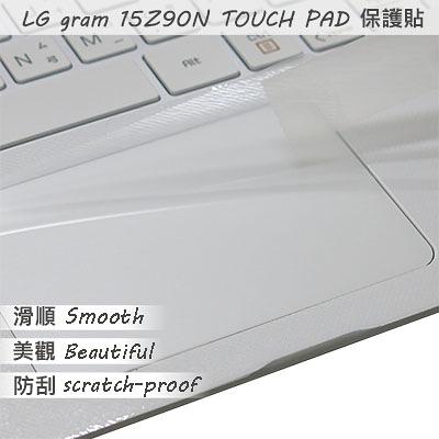 【Ezstick】LG Gram 15z90N TOUCH PAD 觸控板 保護貼