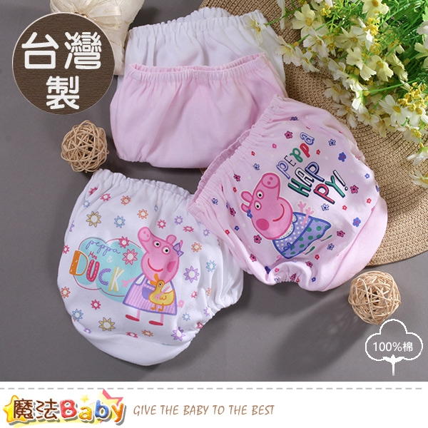 女童內褲(四件一組) 台灣製粉紅豬小妹正版三角純棉包褲 魔法Baby