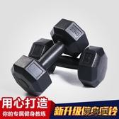 固定啞鈴男士練臂肌家用健身器材