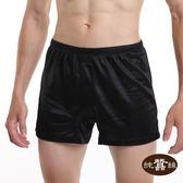 【岱妮蠶絲】蠶絲高腰平口內褲(黑)