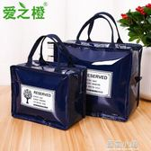 多功能隨身化妝包旅行簡約化妝品收納包韓國便攜大容量化妝袋小號 藍嵐