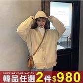 任選2件980針織外套慵懶風V領單排扣風開襟毛衣針織外套【08G-F1169】