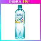 台鹽海洋鹼性離子水850ml (20瓶/...