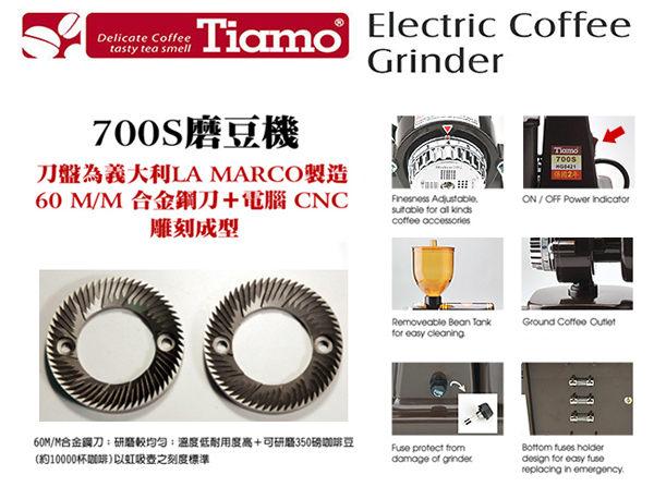 《加贈電子秤+咖啡豆+清潔刷》Tiamo 700S 粉紅色 半磅電動磨豆機 (台灣製機身+義大利製刀盤)