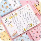 彩頁插畫手賬本手繪日記本日式手帳本