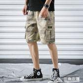 工裝短褲迷彩褲子男韓版潮流寬鬆休閒潮牌5分中褲百搭五分褲 三角衣櫃