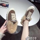 毛鞋加絨豹紋女鞋韓版百搭原宿厚底板鞋休閒低筒毛毛鞋女 歐韓流行館