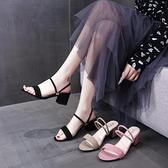 羅馬涼鞋 涼鞋女2021年新款夏天百搭中跟粗跟羅馬鞋仙女風低跟配裙兩穿女鞋 薇薇