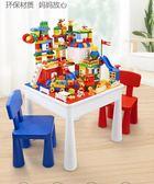 樂高積木-兒童積木桌子玩具男孩子3-6周歲拼裝女孩益智寶寶多功能兼容legao 糖糖日系女屋