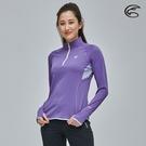 ADISI 女UPF50+防曬長袖半門襟排汗衣AL2111097 (S-2XL) / 城市綠洲 (抗紫外線 CoolFree 彈性 吸濕速乾)