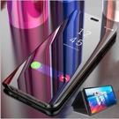 Motorola Moto G9 Plus / G9 Play 鏡面皮套 翻蓋全包 電鍍保護套 手機防摔款